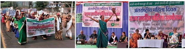 Over 1000 attend women's Day meet in Raipur