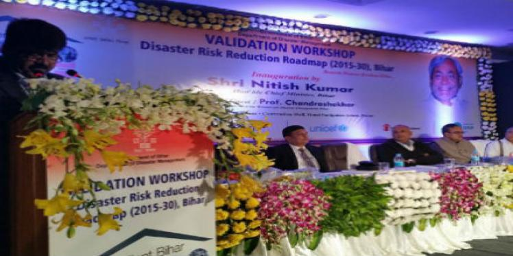 Bihar designs 15-year roadmap to reduce risk of disaster