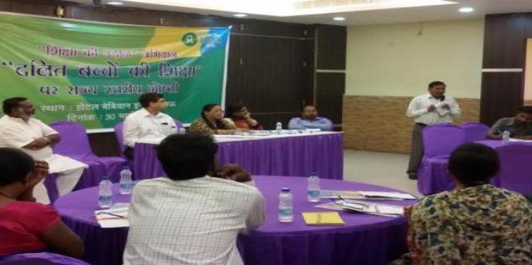 Oxfam India working to remove roadblocks in education of Dalit children in Uttar Pradesh