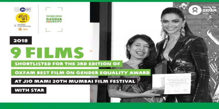 Jim Mami film festival