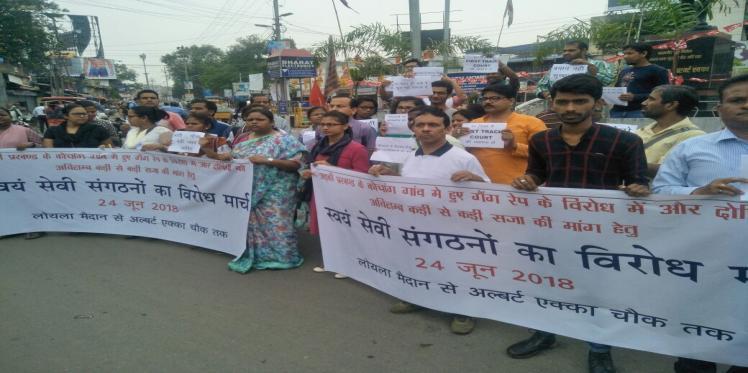 gender justice in india