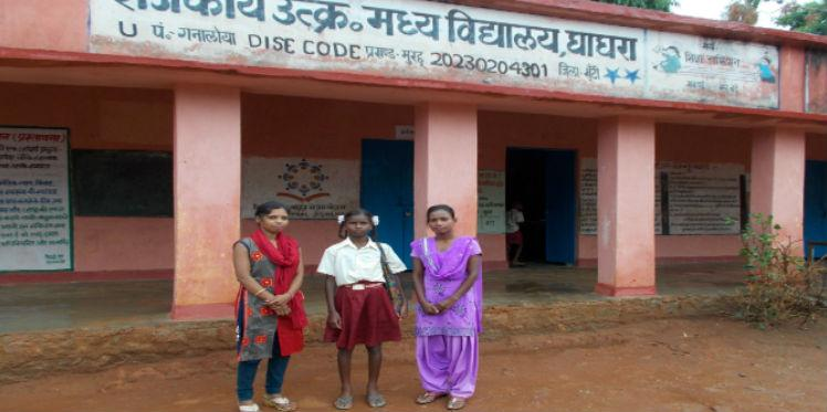 Geeta now studies is class five and attends school regularly.